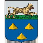 Администрация муниципального образования «Нижнеудинский район»
